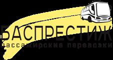 Аренда автобусов и микроавтобусов в Москве и Московской области Логотип